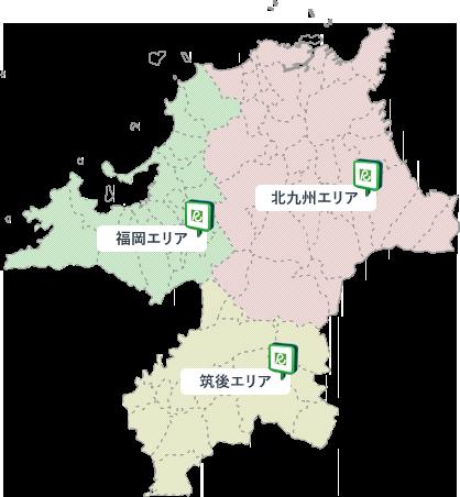 福岡、北九州、筑後エリア