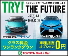 TRY! THE FUTURE